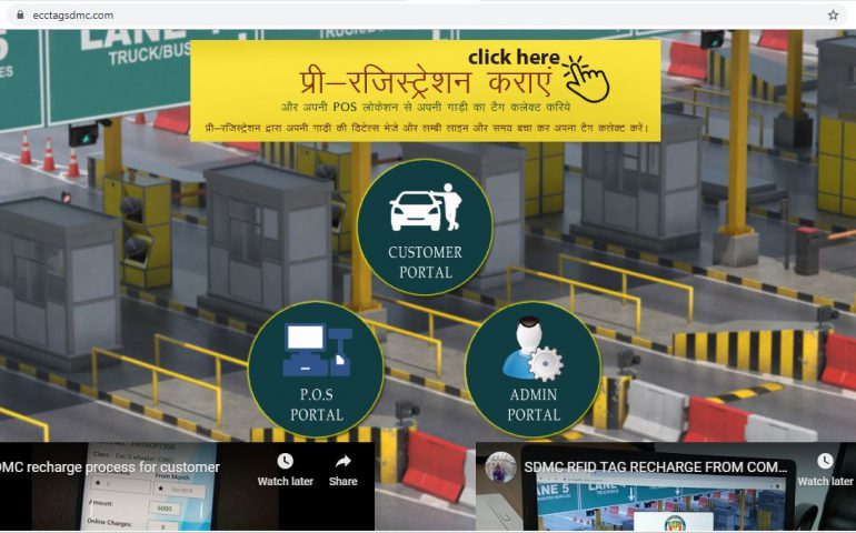 Fleetable SDMC Portal