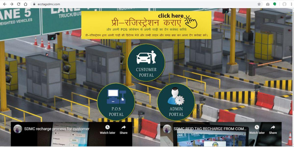 Delhi SDMC Toll portal Details
